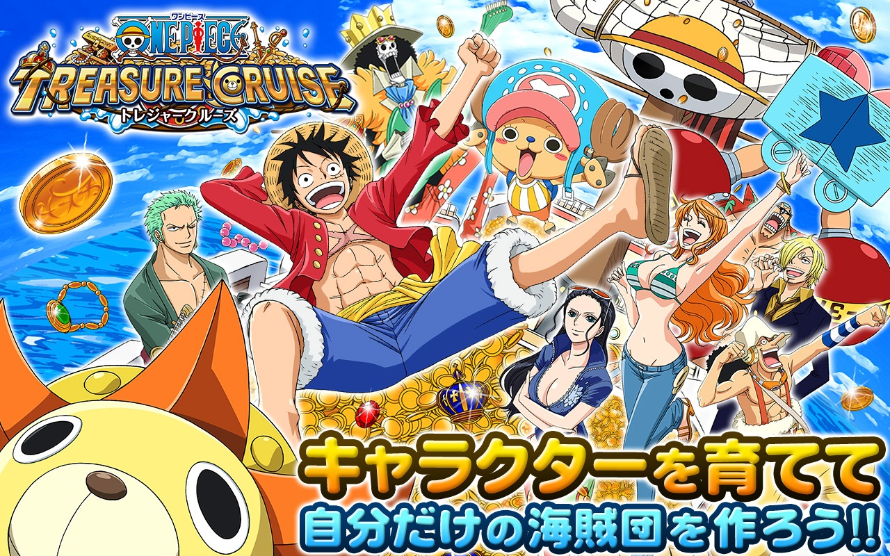 One Piece Treasure Cruise (Global & Japan)