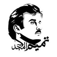 mohammad manahi