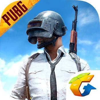 PUBG MOBILE v0.6.0.8357 +7 FREE Jailed Cheats!