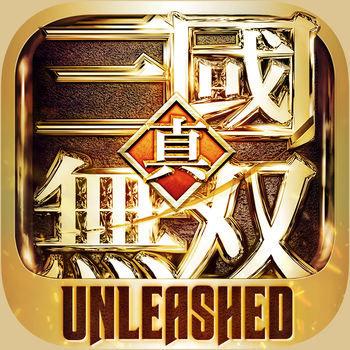 Dynasty Warriors: Unleashed v1.27.0 +5 Hacks