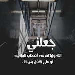 wael mhnabi