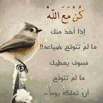 Hbash
