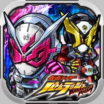 仮面ライダー バトルラッシュ( Kamen Rider ) v1.3.1 [ Custom Attack , Def , HP Value & More ]