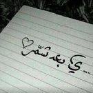 Najeem7Ail