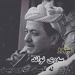 Kurd hack