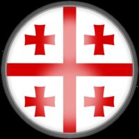 iOSGods Georgia
