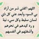 Akram_x