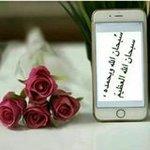 Daf_allah