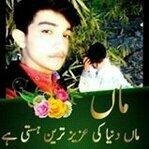 Hassan prince