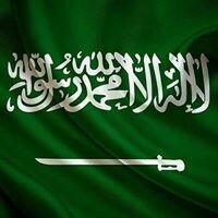 Saud510