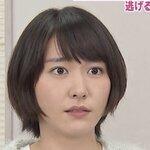 Shinoan