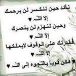 Khaledeid