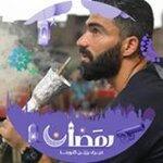Arab nazar