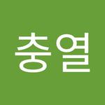 Yoon chungyear