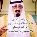 Majeeeed222333222