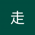 baozouxiaohai