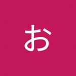 miwac