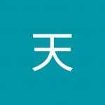 kakiiro