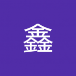 tangxin1998