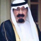 Abu Nayef3