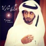 abdullahbinsalmin