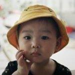Trunghuan