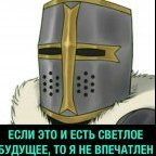 kartoshe4ka