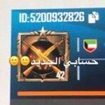 Ali hamad 90