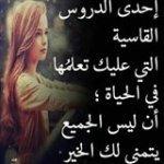 Aslamhadad