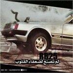 Abdullah5531
