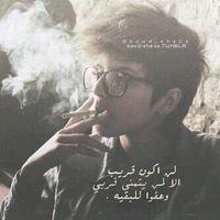 Samiii Aljabry