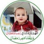 Hamza 112233