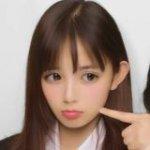 Mane Azuki